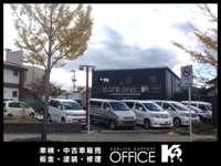 OFFICE K2 オフィス K2
