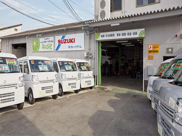 株式会社ガレージ ライム 商用自動車販売専門店 の店舗画像