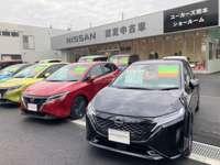 熊本日産自動車