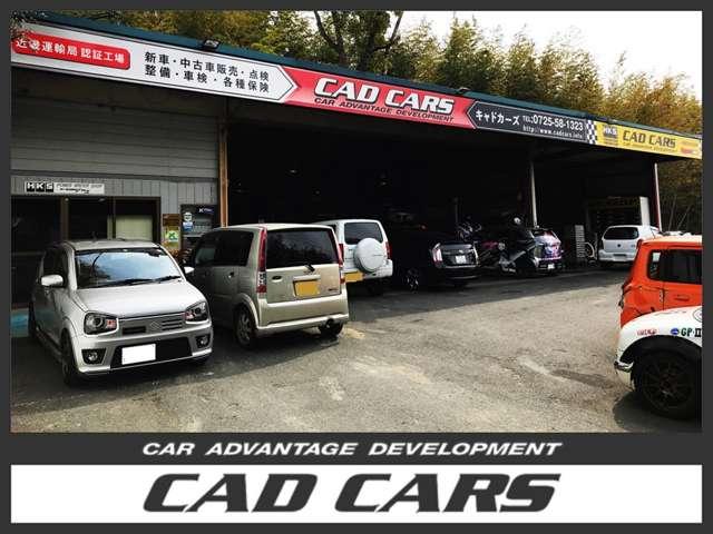 CAD CARS の店舗画像