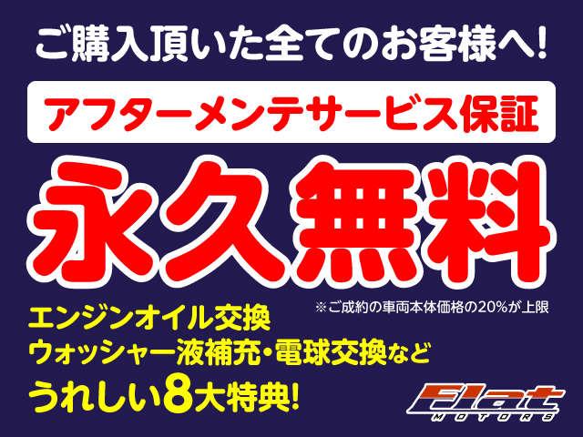 [福岡県]カーダイレクトネット Flat motors フラットモータース