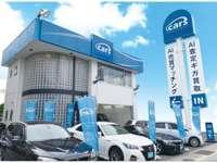 cars足立では、ユーザー様から直接買取した車両をダイレクト販売しております。