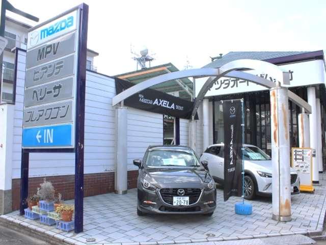 マツダオートザム紫竹 の店舗画像