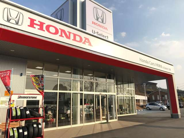 [奈良県]Honda Cars 大和奈良 オートテラス生駒
