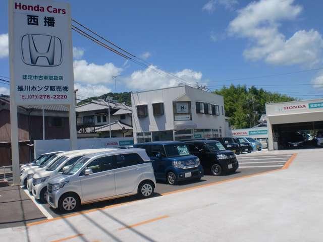 [兵庫県]ホンダカーズ西播 太子東店(認定中古車取扱店)