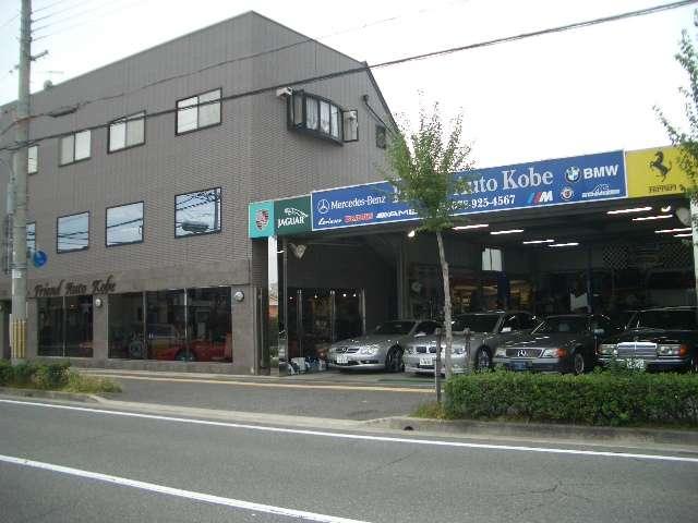 フレンドオート神戸 の店舗画像