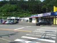 オートバンク 和田山店