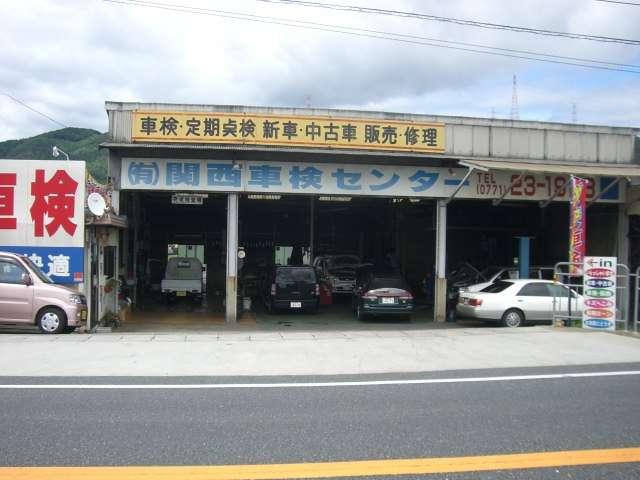 (有)関西整備車検センター の店舗画像