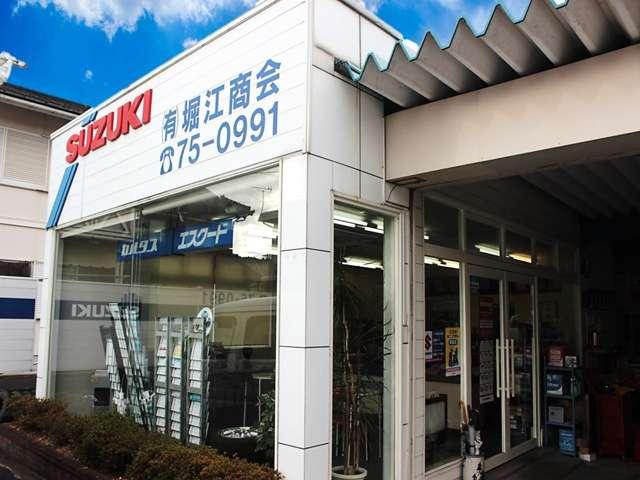 堀江商会 の店舗画像