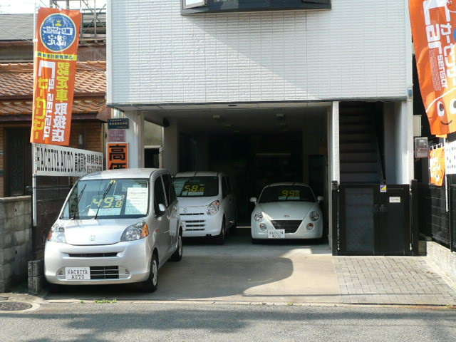 HACHIYA AUTO の店舗画像