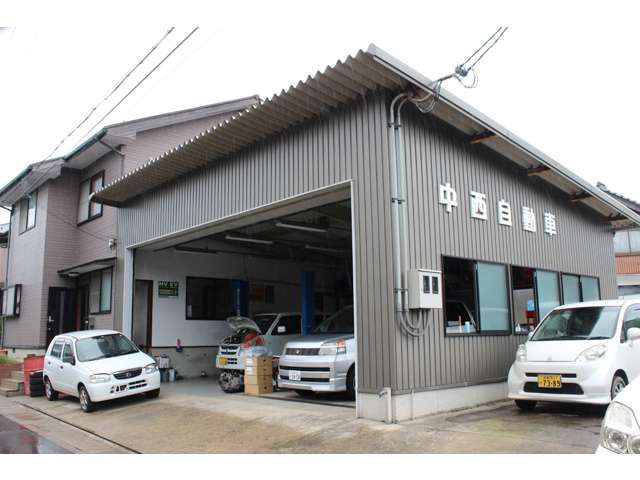 中西自動車 の店舗画像