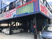 Car shop ONE PRICE 中百舌鳥店