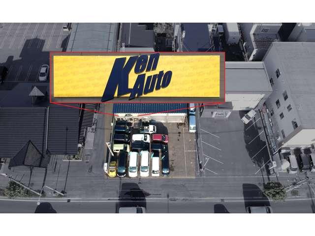 KEN AUTO の店舗画像