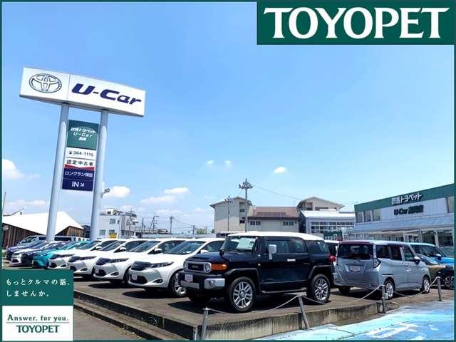 群馬トヨペット株式会社 U−Car高崎店の店舗画像