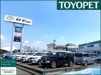 この度は、数ある販売店の中からU-Car高崎店をご覧頂き、誠に有難うございます。
