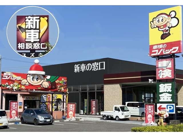 (株)ビップオート CARモール 岩出店の店舗画像