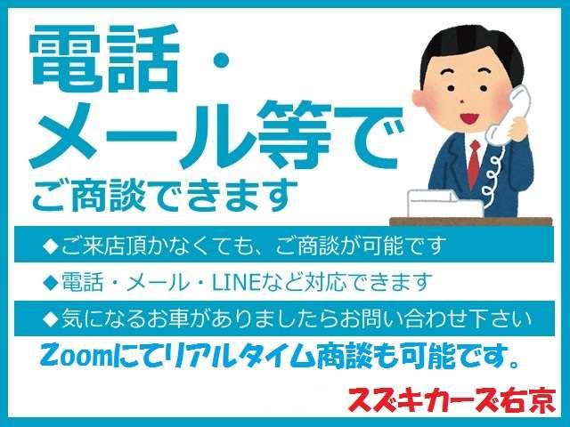 今北自動車工業(株)グループ スズキカーズ右京紹介画像