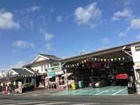 KOUKI MOTORS/タイヤセンター メイン画像