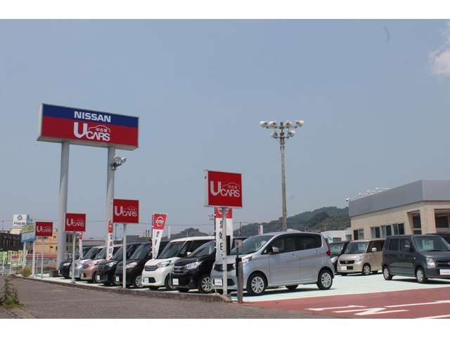 カーセブン松山北店 の店舗画像