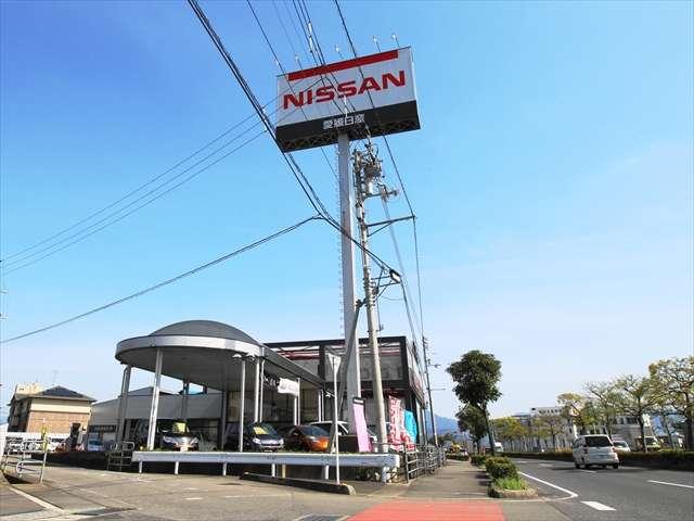 愛媛日産自動車 カータウン久米の店舗画像