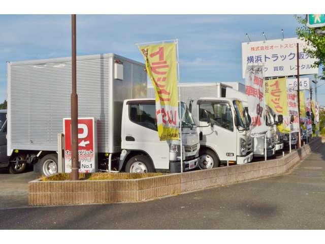 [神奈川県]Auto Spirit 横浜トラック 販売 買取