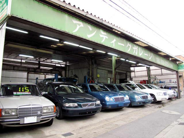 アンティークガレージ の店舗画像