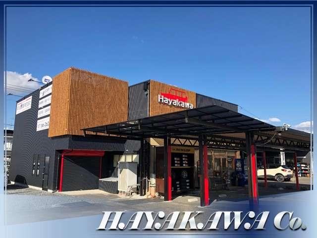 早川自動車株式会社 の店舗画像