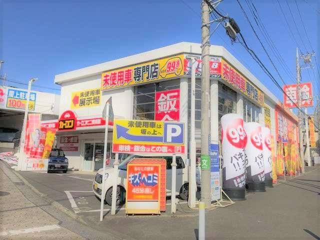 [神奈川県]アクティブコレクション 登録済未使用車専門店
