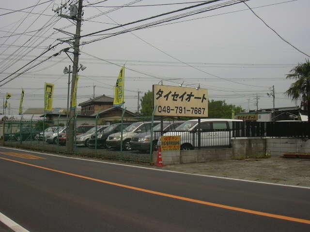 [埼玉県]タイセイオート