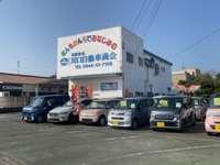 (有)川口自動車商会 メイン画像