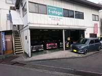 f-stage