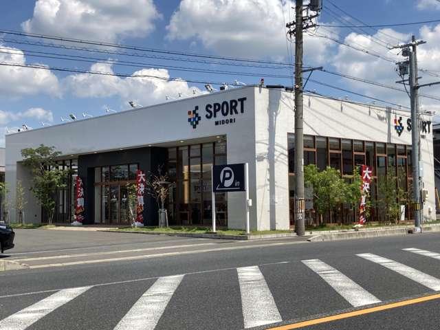 グッドスピード 緑 SUV専門店の店舗画像