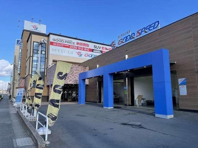 [愛知県]MEGA SUV 春日井店