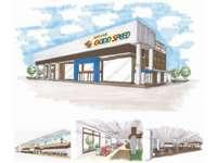 グッドスピードMEGA SUV知立店 アーリーサマーセール♪まだ夏に間に合います!