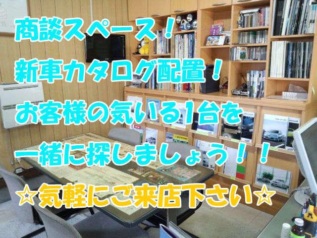 (有)寺脇自動車 大台店紹介画像