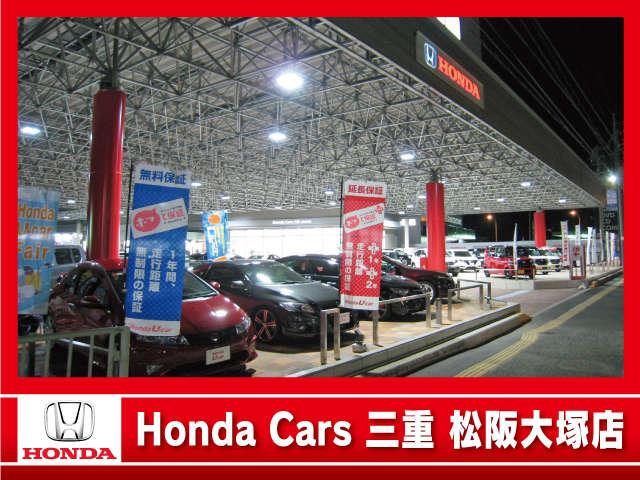 [三重県](株)ホンダカーズ三重 松阪大塚店