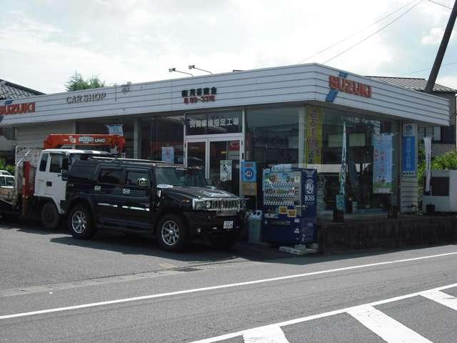 (有)苅谷商会 の店舗画像