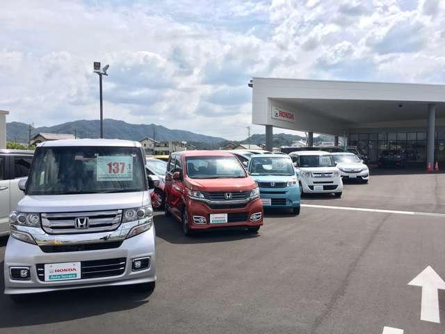 HondaCars岐阜北 美濃太田店写真