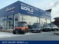お車鑑定.com上野店