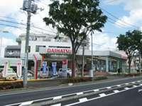 ようこそ戸塚泉店のホームページへ!
