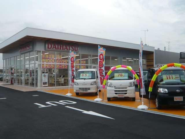 神奈川ダイハツ販売 U−CAR中津の店舗画像