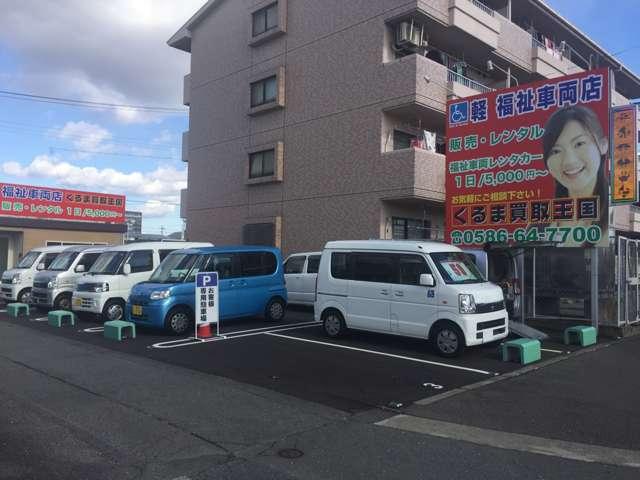 くるま買取王国 一宮福祉車両店の店舗画像
