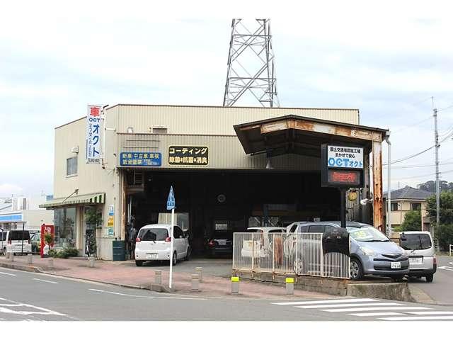 Okajima Car Techno の店舗画像
