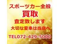 情報満載 http://la-la.co.jp ご来店お待ち致しております。