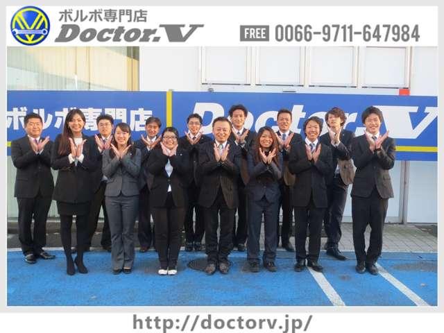 [神奈川県]ボルボ専門店 Doctor.V
