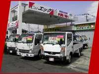 格安バン、トラック、軽バン、軽トラなどは当店におまかせ!http://www.car-egg.jp/