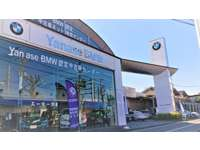 Yanase BMW BMW Premium Selection 世田谷