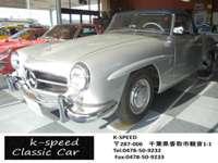 国産自動車から輸入車まで取り扱っております。旧車を多く取り揃えております。