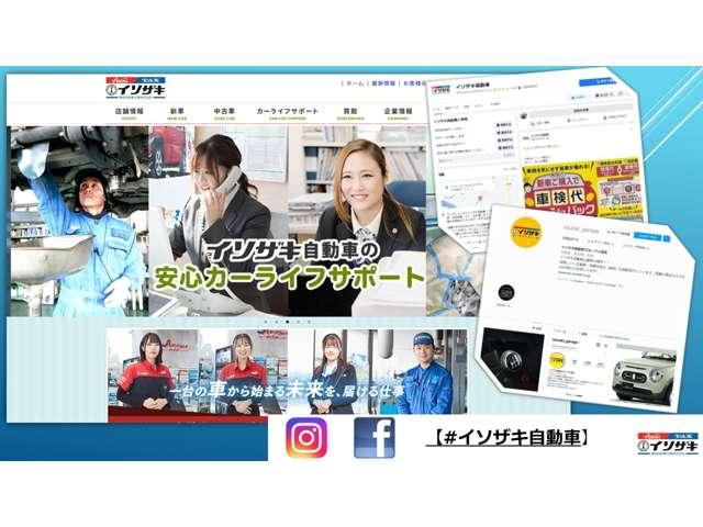 TAX3710 磯崎自動車工業紹介画像