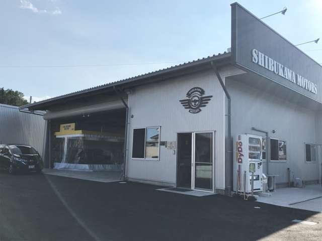 (有)渋川モータース (有)シブカワモータースの店舗画像